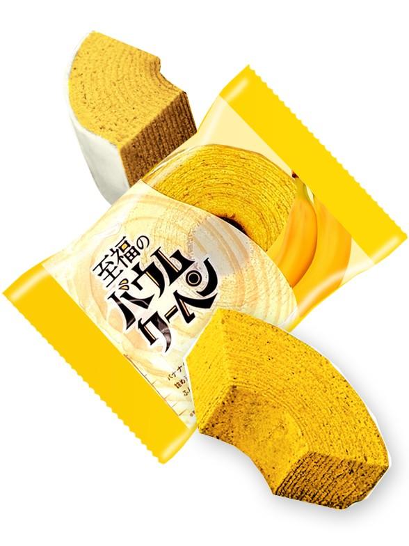 Cake Roll Mil Capas de Banana 50 grs.