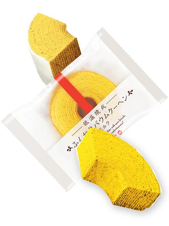 Cake Roll Mil Capas de Leche de Hokkaido 65 grs.
