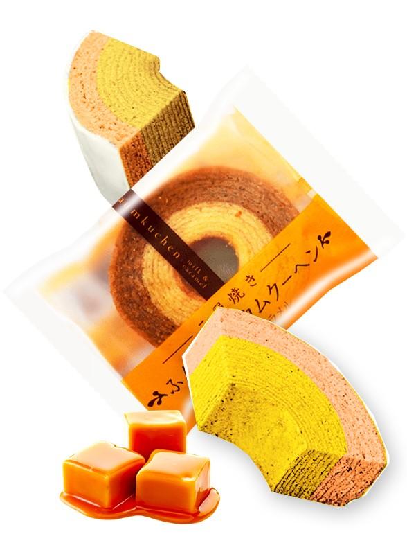 Cake Roll Mil Capas de Leche y Caramelo 65 grs.