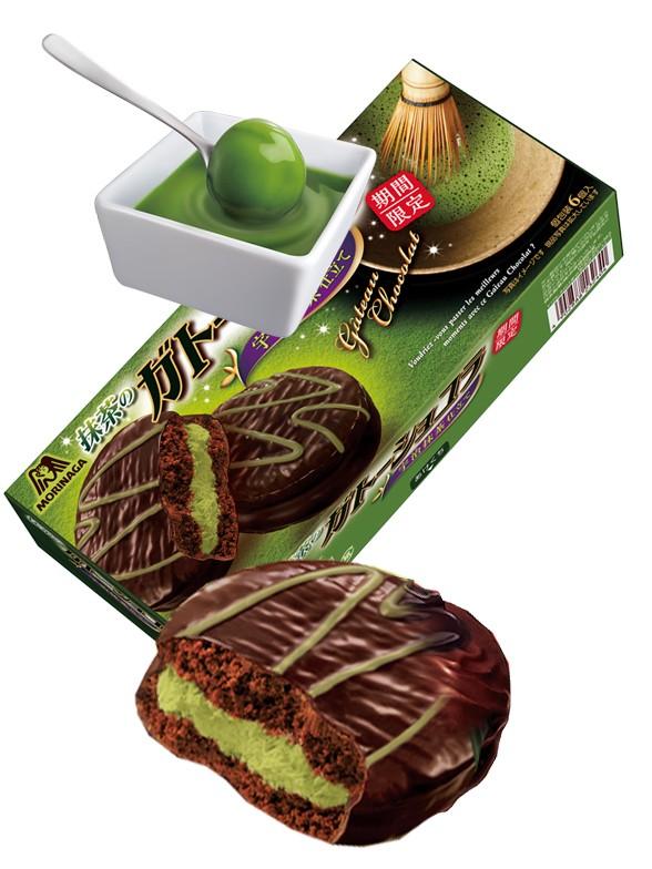 Chocopies de Chocolate rellenos de Matcha   Receta Morinaga 186 grs   Pedido GRATIS!