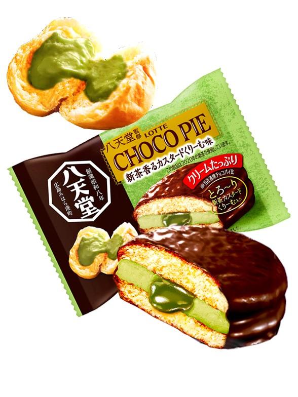 Chocopie Doble Corazón Brioche de Crema Pastelera de Matcha | Unidad 37,5 grs