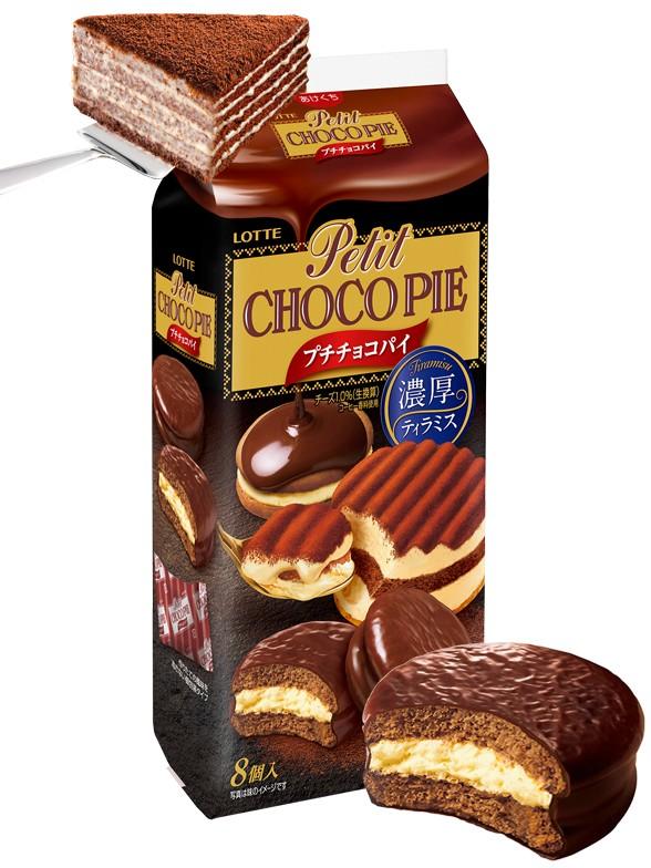 Petits Choco Pie Tiramisú | Receta Japonesa 116 grs. | Pedido GRATIS!