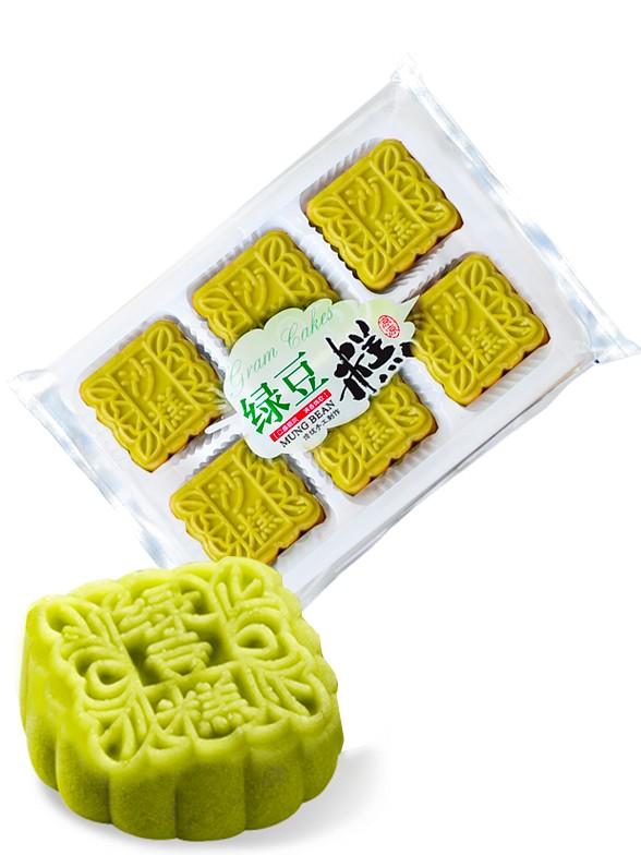 Pasteles de Guisante Verde | 208 grs. | Pedido GRATIS!