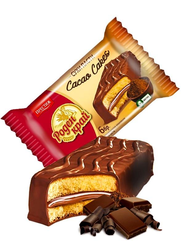 Bizcochitos recubiertos de Chocolate y rellenos de Cacao 180 grs.