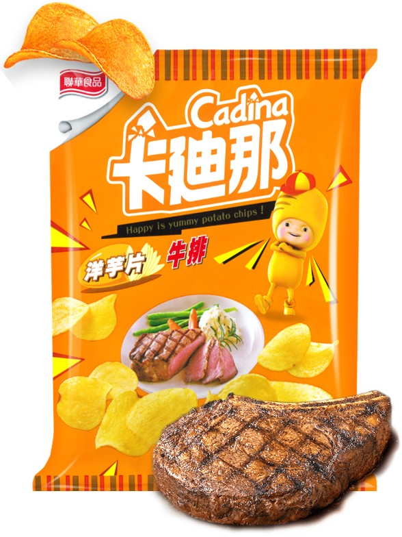 Patatas Chips sabor Carne Grill Lady Cadina 57 grs.