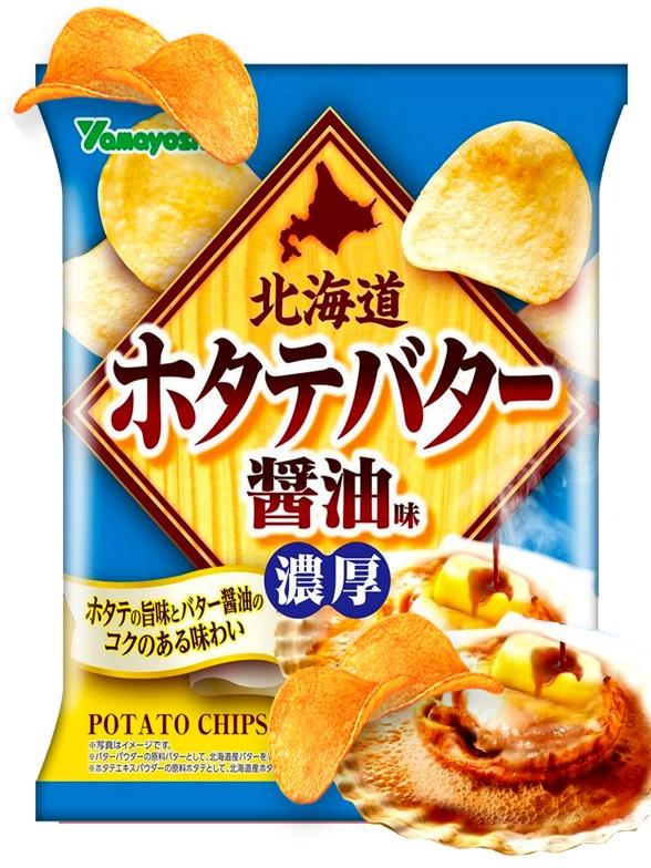 Patatas Chips Sabor Hotate Shoyu Mantequilla 50 grs | Receta de Hokkaido | Pedido GRATIS!