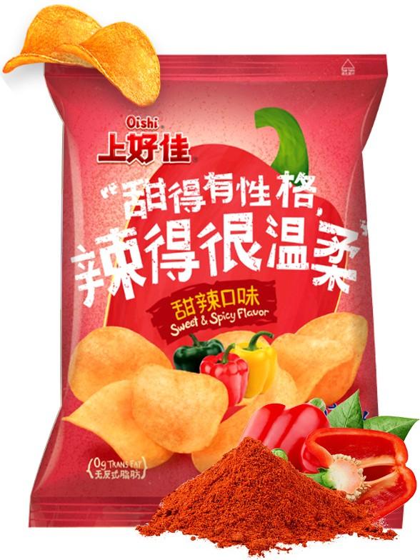 Patatas Chips Sabor Sweet & Hot Paprika