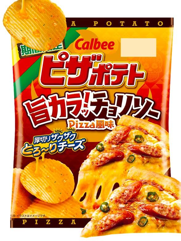 Patatas Calbee Pizza Chorizo Picante con Queso Fundido 60 grs.