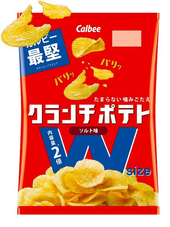 Patatas Onduladas con Kombu Calbee | Double Bag 120 grs. | Pedido GRATIS!