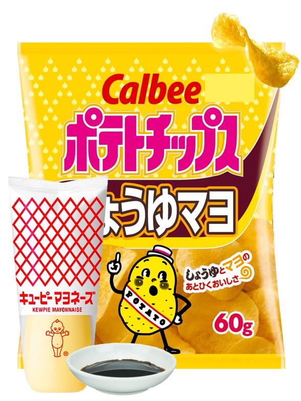 Patatas Chips con Salsa de Soja y Mayonesa 60 grs