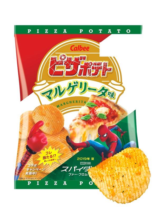 Patatas Calbee Pizza Margarita con Queso Fundido 60 grs.   Edic. Spiderman