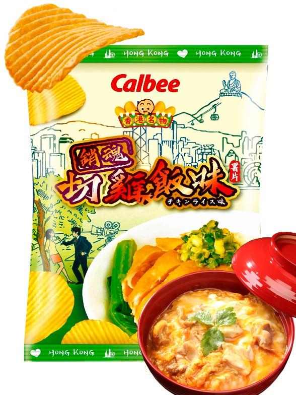 Chips Onduladas Calbee de Arroz con Pollo, Jengibre y Cebolleta | Receta Hong Kong 70 grs.