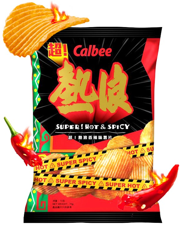 Patatas Chips Calbee Super! Hot & Spicy 70 grs.