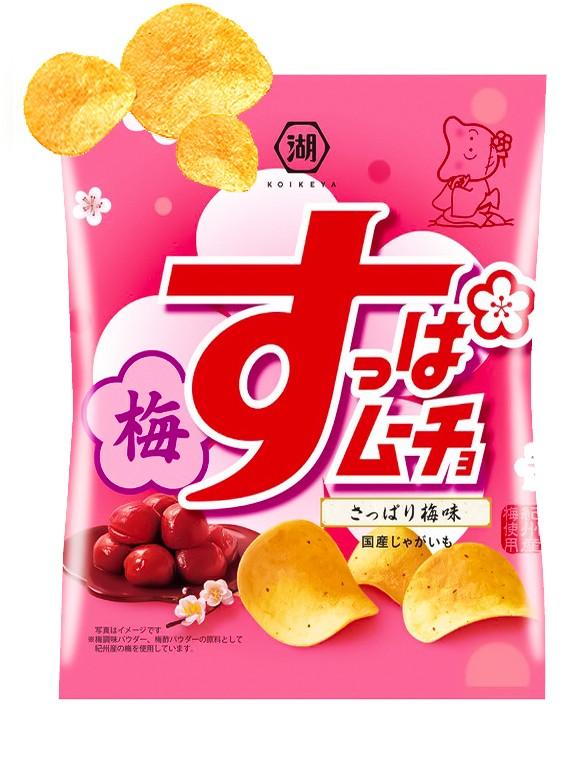 Patatas Chips Koikeya Sabor Ciruela Ume | Edición Limitada 55 grs. | Pedido GRATIS!