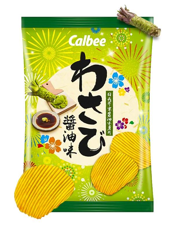 Patatas Onduladas Calbee Sabor Wasabi y Shoyu   70 grs.