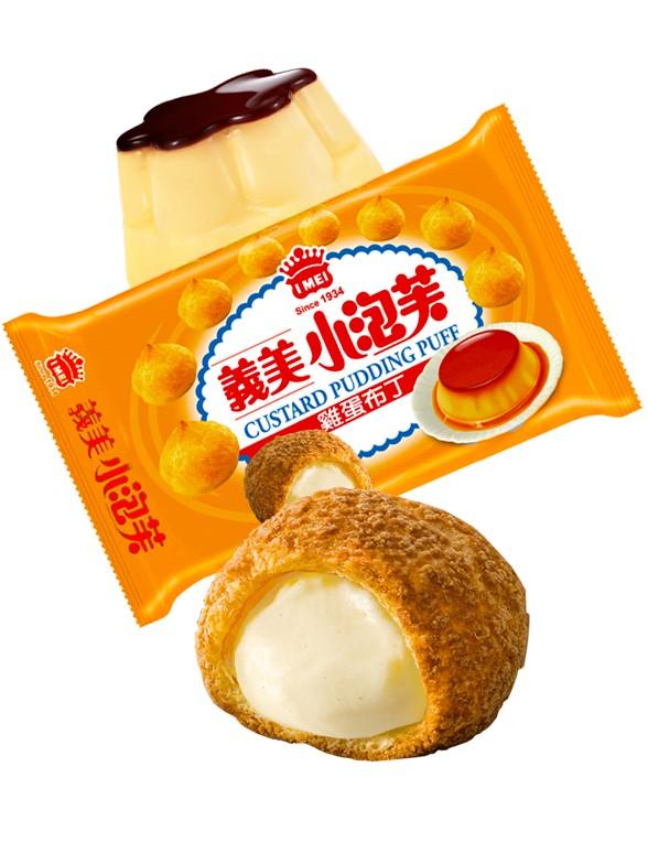 Petisús de Hojaldre con Crema de Pudding