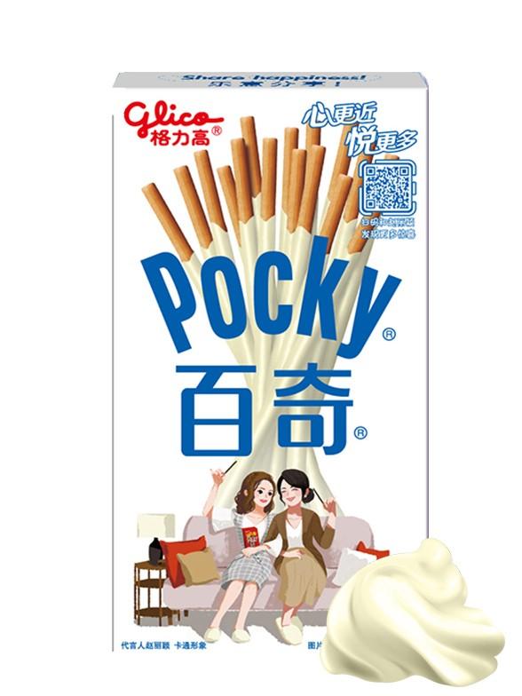 Pocky Choco White | 60 grs