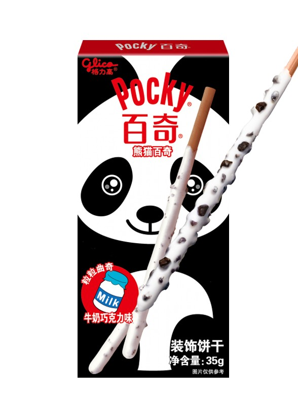 Pocky Panda Cookies & Cream 35 grs.