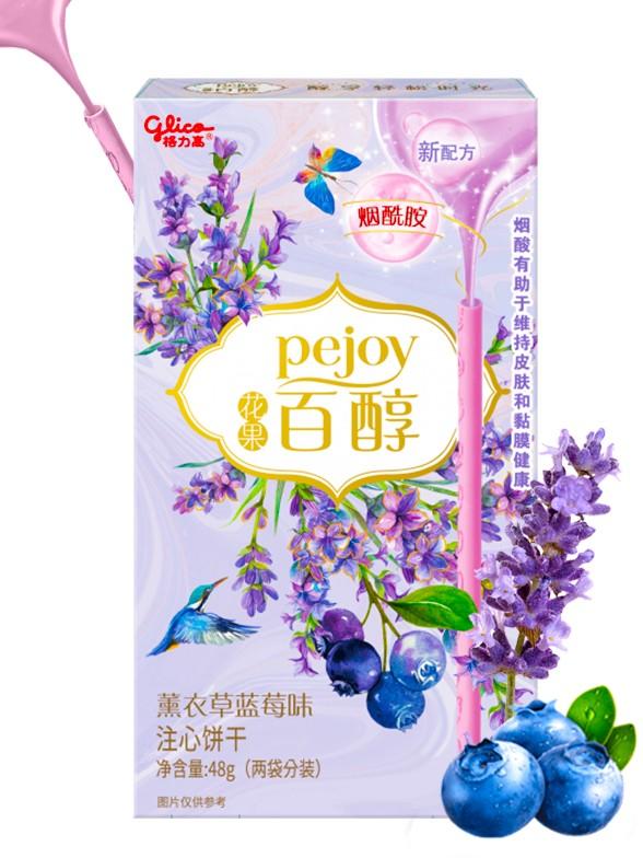 Pocky Pejoy de Lavanda y Arándanos   Garden Edit.   48 grs.
