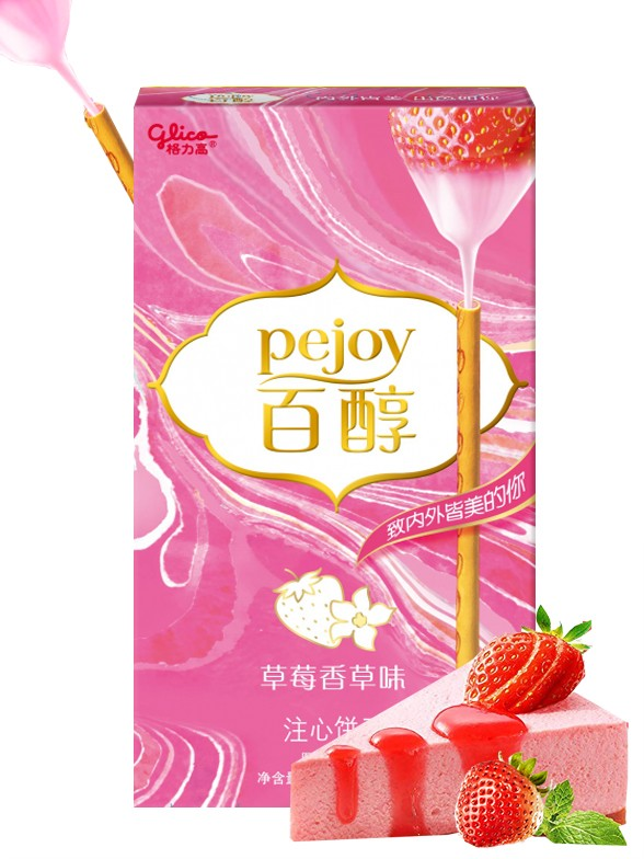 Pocky Pejoy de Tarta de Fresas y Vainilla | Edit. Pâtisserie | 48 grs