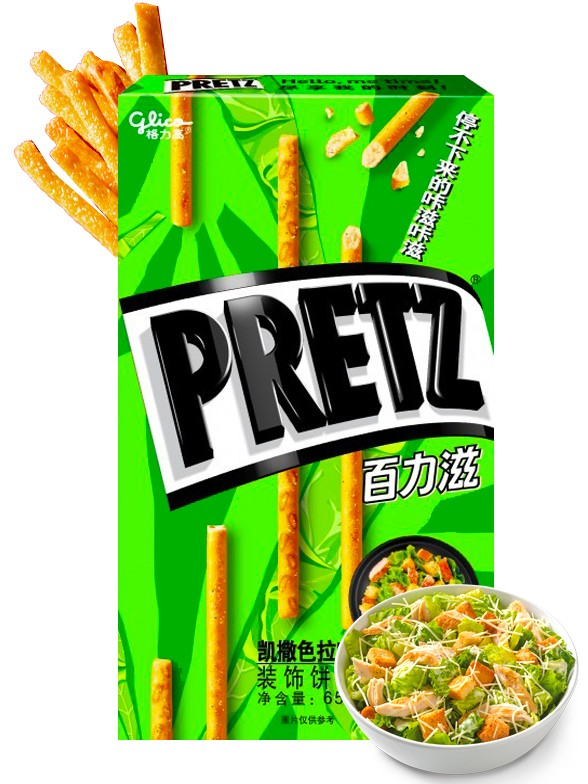 Sticks Pretz Sabor Ensalada de Pollo