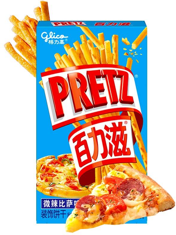 Sticks Pretz Sabor Pizza Clásica