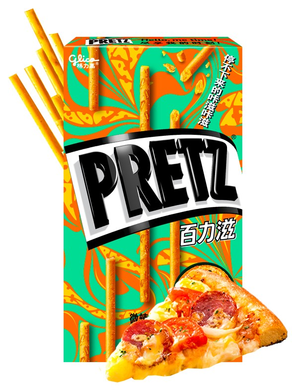 Sticks Pretz Sabor Pizza Clásica