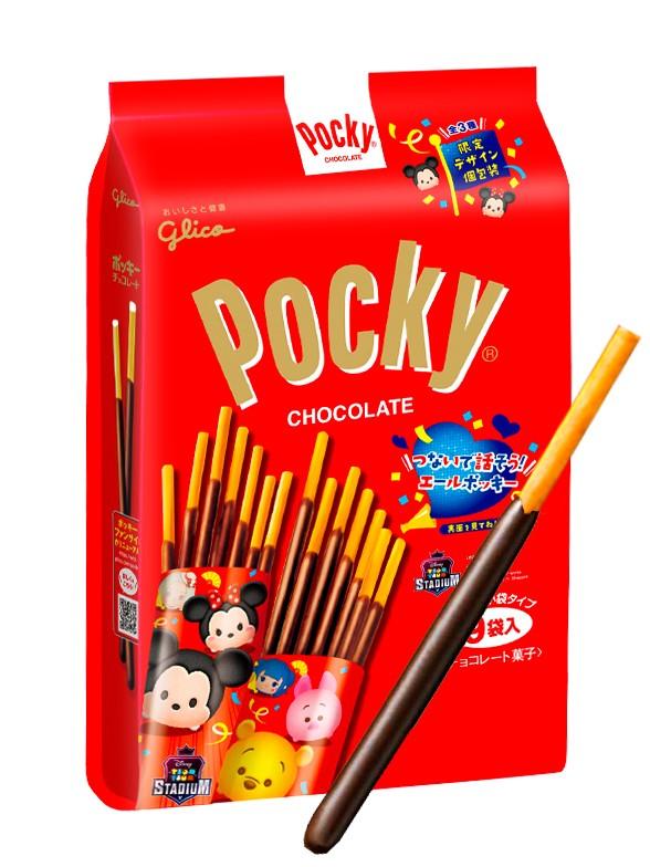 Pocky Receta Original   Disney Tsum Tsum   Family Pack