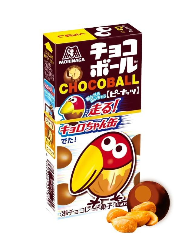Pops de Chocolate | Kyorochan Chocoball 28 grs