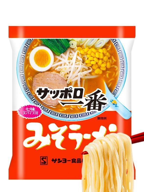 Fideos Ramen Donburi de Miso y Pollo | Receta de Sapporo 100 grs
