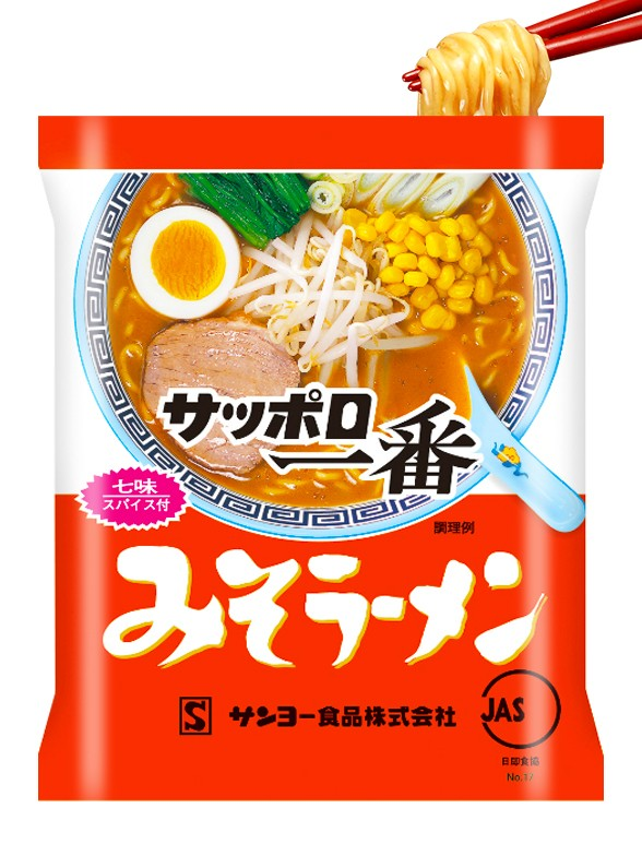 Fideos Ramen Donburi de Miso y Pollo | Receta de Sapporo 100 grs. | Pedido GRATIS!
