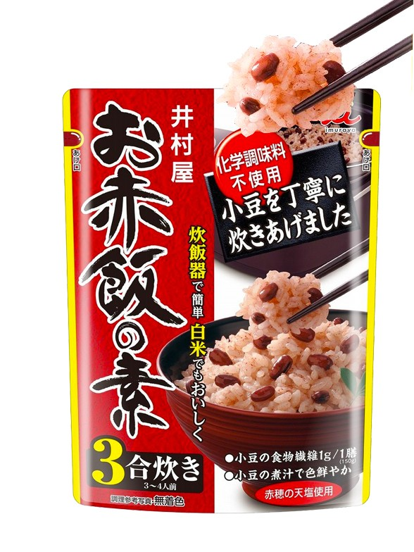 Azuki preparado para Arroz Sekihan 230 grs.