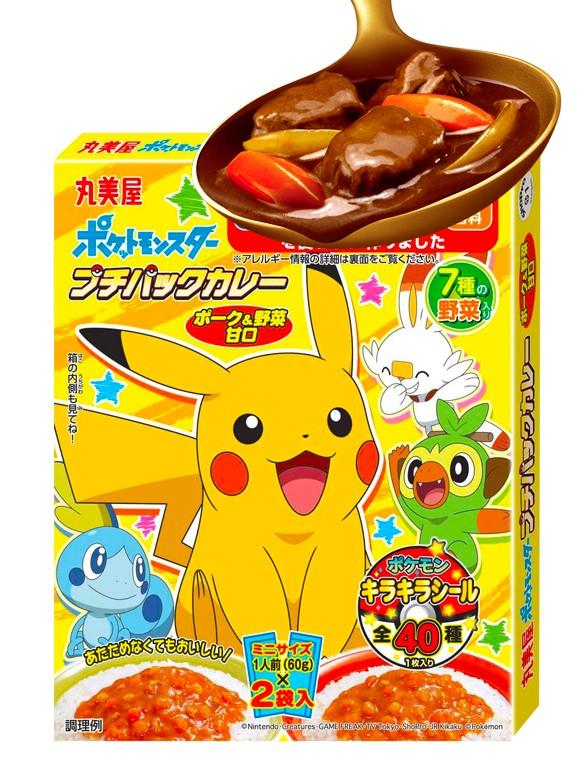 Salsa de Curry Japonesa con Cerdo y Verduras | Pokemon Sol y Luna 120 grs