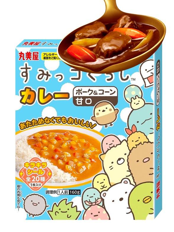 Salsa de Curry Japonesa con Cerdo, Pollo y Verduras | Sumikkogurashi 160 grs