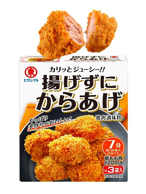Preparado para Pollo Frito | 45 grs.