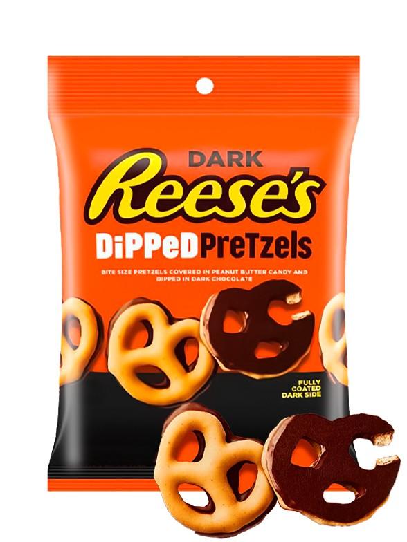 Pretzels Reese's de Crema de Cacahuete y Chocolate 120 grs.