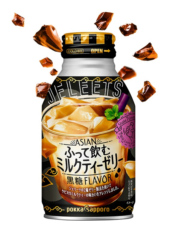 Té con Leche Asian Jellets Crush Jelly | Toppings Gelatina 265 grs