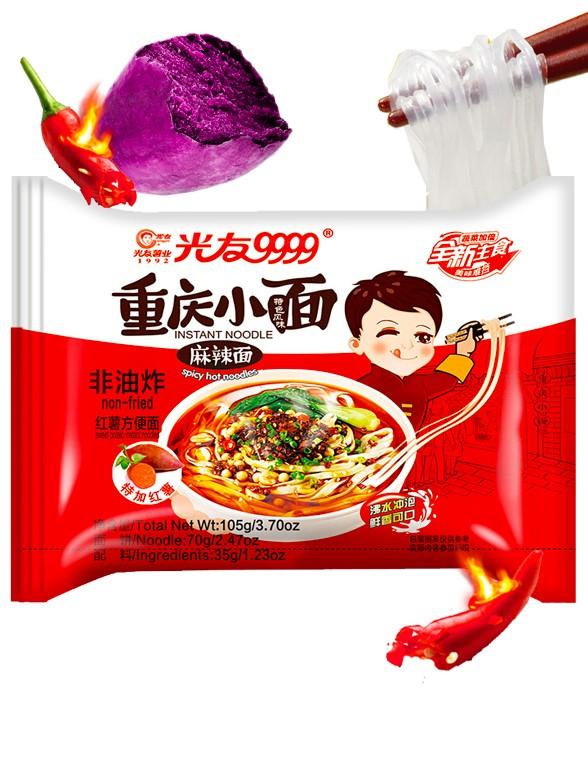 Fideos Tallarines Chinos Za Jiang de Boniato Hot & Spicy | 105 grs