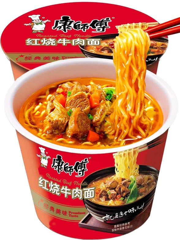 Fideos Ramen con Ternera al Grill | Colossal Bowl Premium