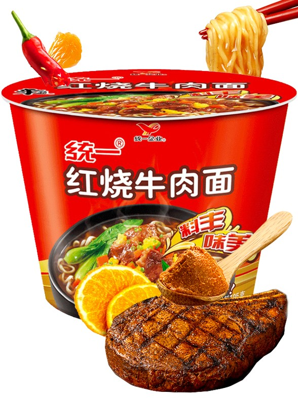 Fideos Ramen de Ternera Asada, Mandarina y Miso   Bowl 110 grs.