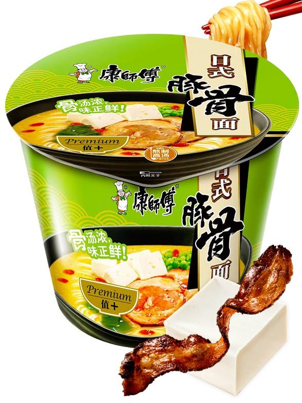 Fideos Ramen con Cerdo Tonkotsu y Tofu | Colossal Bowl