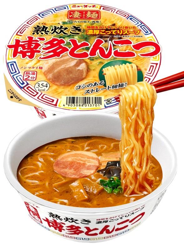 Fideos Ramen Tonkotsu | Receta de Kyushu 104 grs.