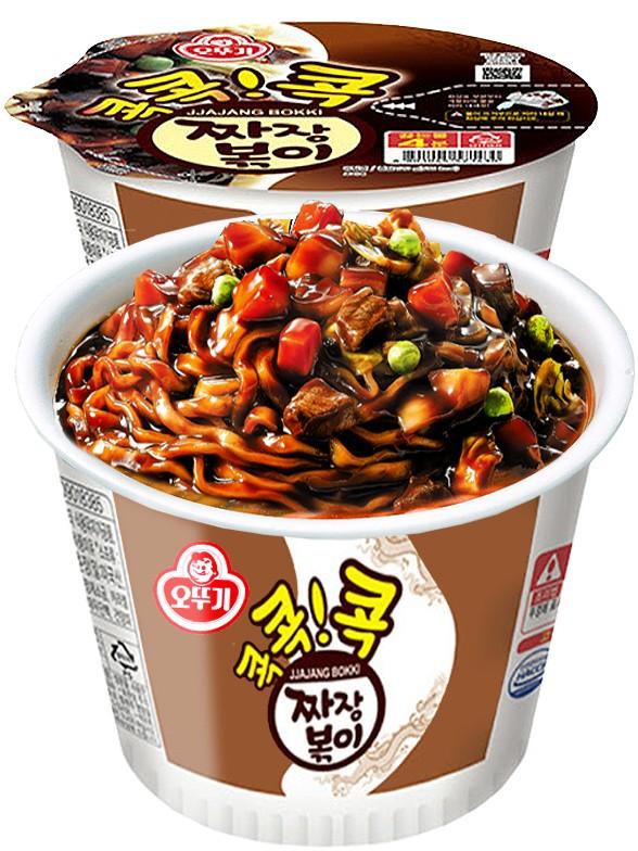 Ramen Coreano Salteado estilo Chapagetti | Pop Bowl Edition 120 grs