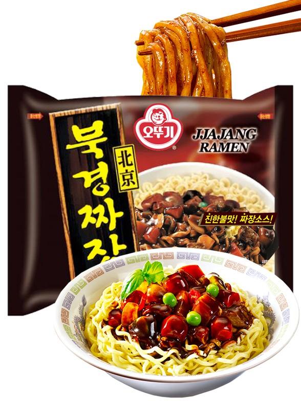 Fideos Ramen Coreanos Salteados con Salsa Chajang | Receta Antigua 135 grs.
