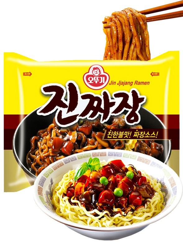 Fideos Ramen Coreanos Salteados con Carne y Salsa Chajang Fresca | Receta Suprema
