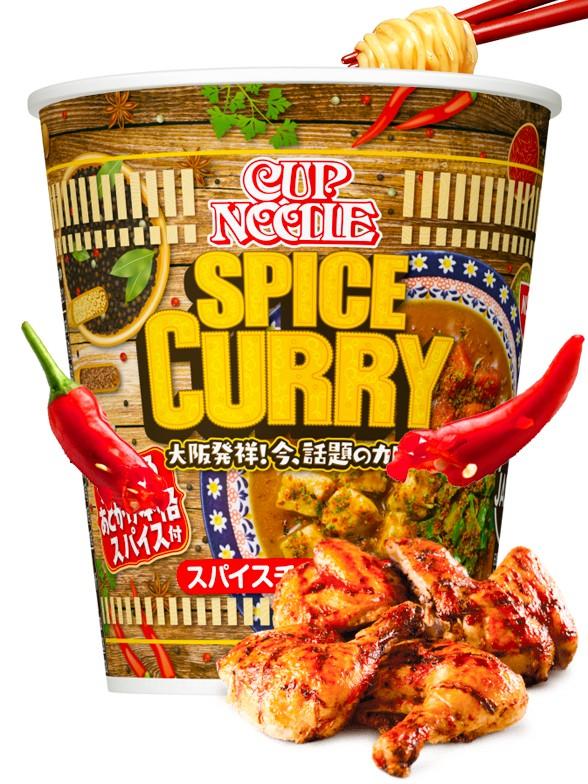 Nissin Cup Noodles Pollo con Curry Picante | Japan Cup | Pedido GRATIS!