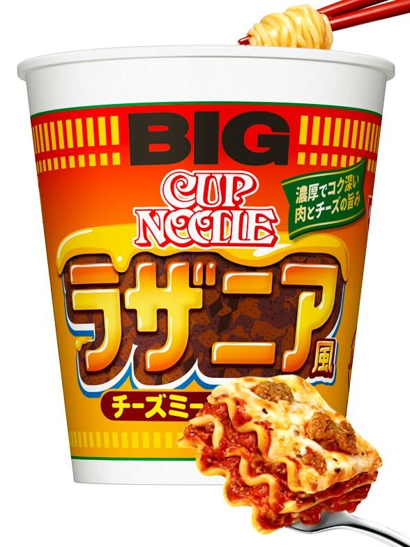 Nissin Cup Noodles Lasaña | Big Cup 108 grs.