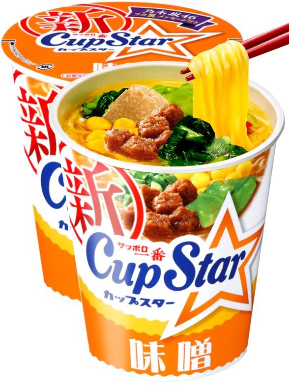 Ramen Cup Star Miso | Receta Japonesa Sanyo 79 grs. | Pedido GRATIS!