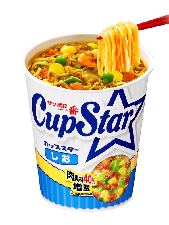 Ramen Cup Star Shio   Receta Japonesa Sanyo 78 grs   Pedido GRATIS!