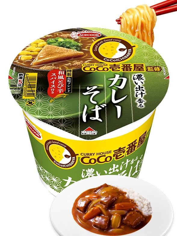 Fideos Soba Super Cup | Curry House Coco Ichiban 93 grs. | Pedido GRATIS!